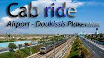 Cab ride Airport – Plakentia Athens Greece